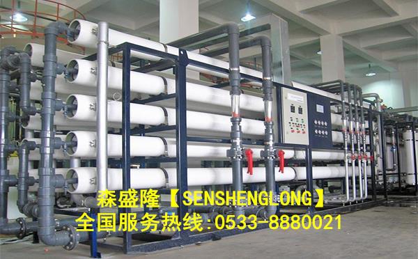碱式膜阻垢剂SL815高硬地下水应用