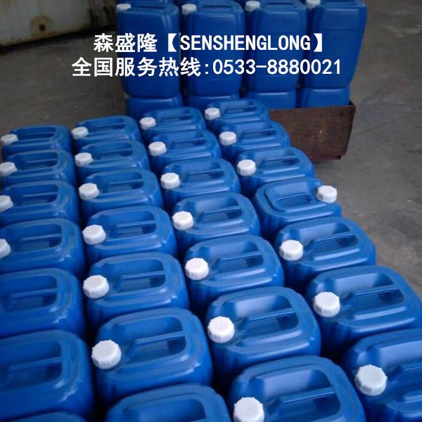 循环水杀菌药剂SM305氧化型高效广谱