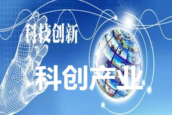 淄博全力打造区域性科创产业金融高地