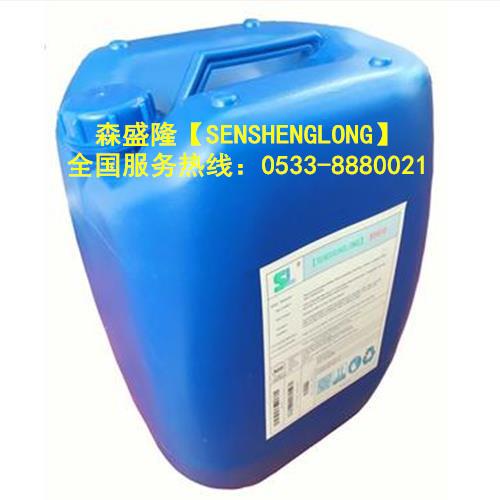 反渗透阻垢剂再生水系统应用