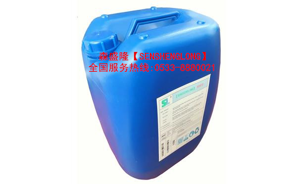锅炉清洗剂SZ810高效除垢不停产