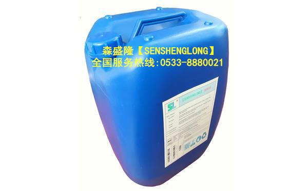 反渗透膜杀菌剂氧化型SM105高效广谱