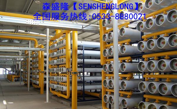 膜清洗剂酸性SQ700粉剂无需升温