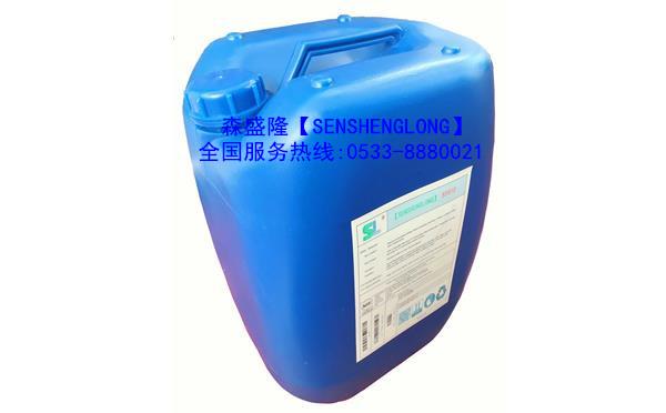 RO膜阻垢剂SS815地下水用量
