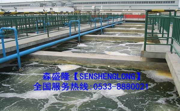 循环水药剂专利技术森盛隆产品应用