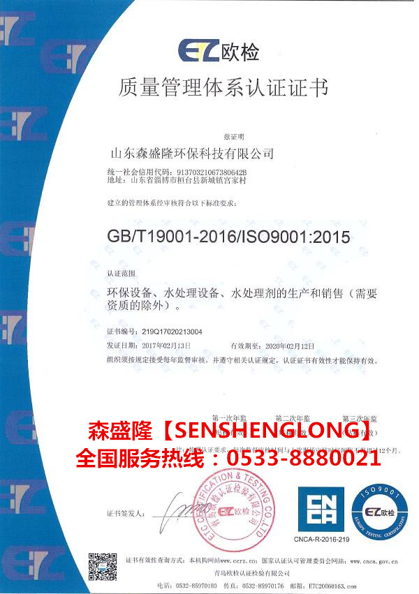 低磷反渗透膜阻垢剂价格趋势