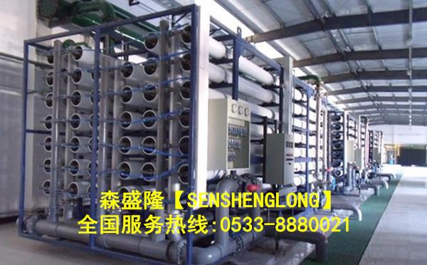淄博酸式阻垢剂高硬度地下水应用