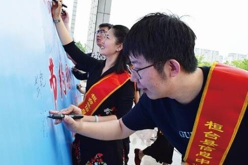 """5月14日,淄博桓台县在县文体中心体育馆西门广场联合举办""""争做节水志愿者大签名""""活动。"""